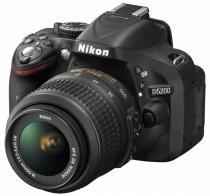 Nikon D5200 + 18-55 mm AF-S DX VR