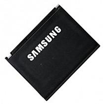 Samsung baterie 880 mAh