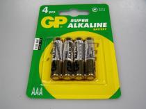 GP Ultra alkalická LR03