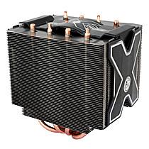 Arctic Cooling Freezer Xtreme rev. 2 chladič CPU
