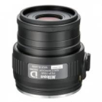 Nikon FEP-75W
