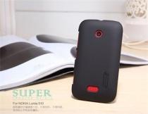 Nillkin Super Frosted pro Nokia Lumia 510