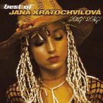 Jana Kratochvílová Best of / Song! Song!