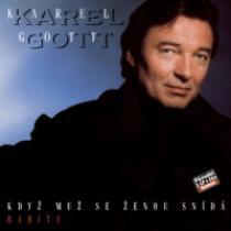 Karel Gott Když muž se ženou snídá / Rarity