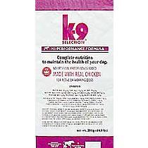 K-9 Hi-performance 20kg
