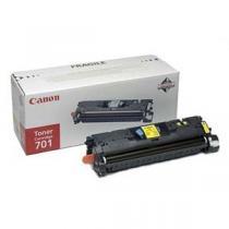 CANON 9288A003