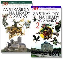 Soukup Vladimír, David Petr, Thoma Zdeněk: Komplet Za strašidly na hrady a zámky + Za strašidly na hrady a zámky 2