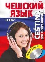 Confortiová: Čeština pro rusky hovořící + 2CD