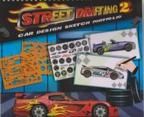Kreativní skicák - Návrhář automobilů 2