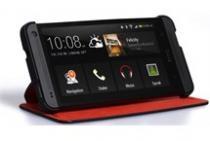 HTC HC V851