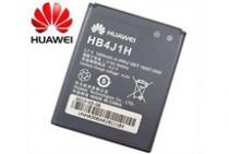 Huawei HB4J1H