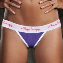 Aqalogy Stingray Thongie
