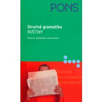 Strucna gramatika rustiny