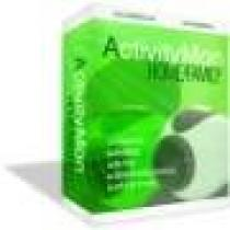 Advanced Software ActivityMon Home