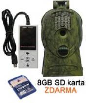 ScoutGuard SG 570