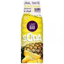 Limo Bar LB133ANA