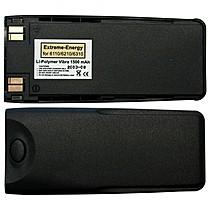 Baterie Nokia 5110/ 6110/ 6150