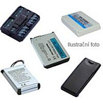 Baterie Nokia 5210/ 6510/ 7650/ 8210/ 8290/ 8310/ 8850/ 8890/ 8910