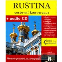 Ruština - konverzace + CD