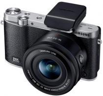 Samsung NX3000 + 16-50 mm PowerZoom