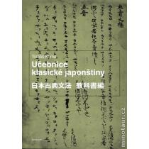Učebnice japonštiny
