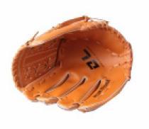 Merco BR-01 baseballová rukavice