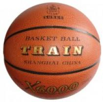 OEM Basketbalový míč z umělé kůže