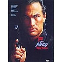 Nico DVD