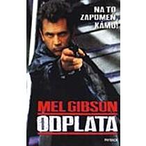 Odplata DVD (Payback) (1999)