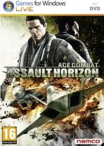 Ace Combat Assault Horizon (PC)