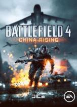 Battlefield 4 China Rising (PC)