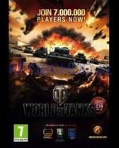 World of Tanks Starter Pack (PC)
