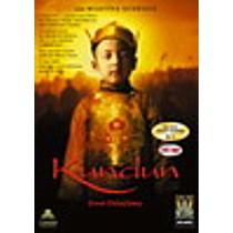 Kundun (FilmX) DVD (Kundun)