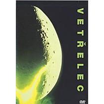 Vetřelec DVD (Alien)