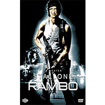 Rambo 1 DVD (Rambo: First Blood)