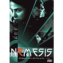 Nemesis DVD (Nemesis Game)