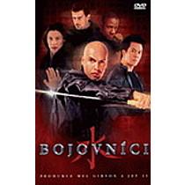 Bojovníci DVD (Invincible)