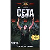 Četa DVD (Platoon)