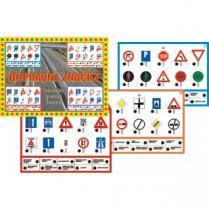 Voltík dopravní značky