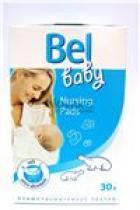 Hartmann-Rico Bel baby prsní vložky 30ks