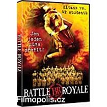 Battle Royale (2 DVD)  (Batoru Rowaiaru)