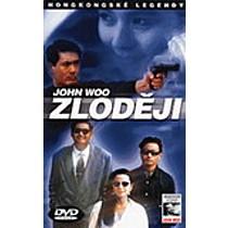 Zloději DVD (Zong heng si hai)