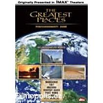 Nejkrásnější místa (dokument) DVD (The Greatest Places)