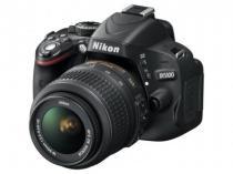 Nikon D5300 + 18-55 mm VR II + Tamron 70-300 mm Macro