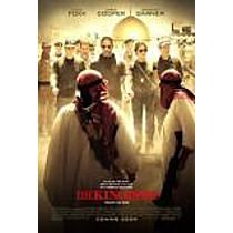 Království DVD (The Kingdom)