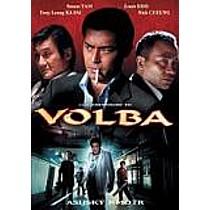 Volba DVD (Election)