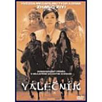 Válečník DVD (Musa)