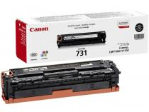 Canon 6272B002