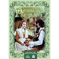 Princezna na hrášku DVD (Princessa na goroske)