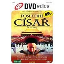 Poslední císař (DVD edice)  (The Last Emperor)